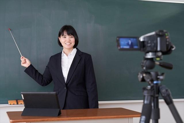 初心者のあなたもオンライン講師デビュー!実際の収入や始め方など今すぐ役立つ情報を紹介!
